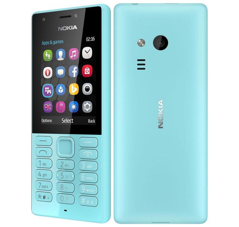 Мобильный телефон Nokia 216 Blue на 2 сим-карты