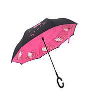 Детский зонт наоборот Up-Brella Антизонт Hello Kitty, Китти