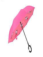 Детский зонт наоборот Up-Brella Антизонт для девочек