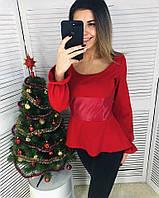 Женская модная блуза-баска с вставками из кожи (3 цвета)