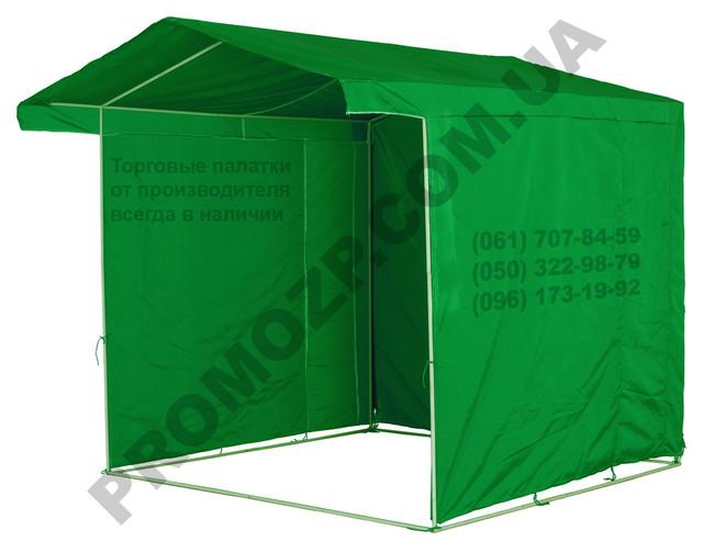 Торговая палатка стандарт 2х2 метра Полтава. Недорого купить палатку торговую с доставкой в Полтаве. Палатка для торговли Полтава опт.