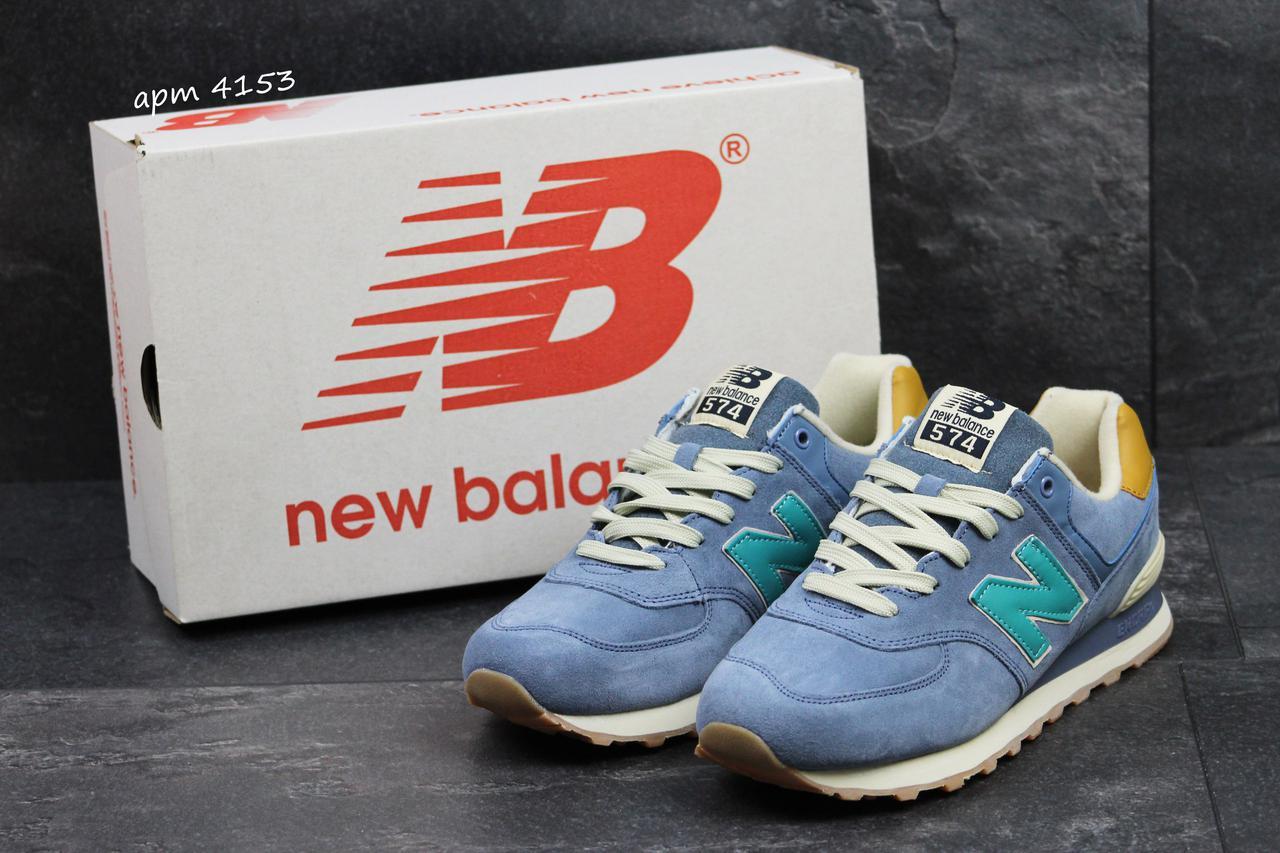 Мужские New Balance 574 в цветах код 4153 голубые - Интернет-магазин обуви