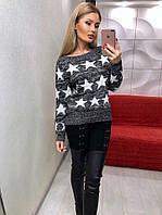 Женский вязаный свитер с узором звезда и резинкой по низу, фото 1