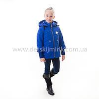 """Детская  куртка-жилет демисезонная """"Зоряна"""" для девочки ,новинка 2018 года, фото 1"""