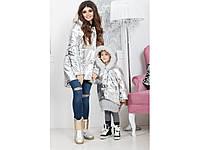 Курточка Серебро детская норма ботал