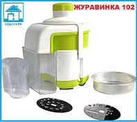 Соковыжималка МЭЗ Журавинка СВСП-102-П с овощерезкой