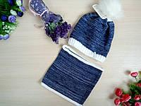 Набор шапка +баф т.синяя