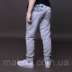 Мега стильные спортивные штаны р.104-110