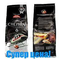 Вьетнамский молотый натуральный кофе TRUNG NGUYEN CHE PHIN №4 500г