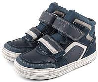 Ботинки для мальчика GEOX J64A4H