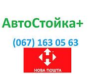 Труба угольник90град. 192 d42x1,5, L=590   (Тернополь)