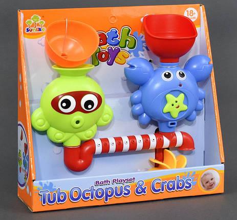 Игрушка для ванной Водопад SL 87010, фото 2