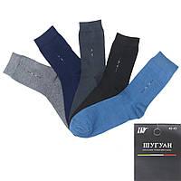 Мужские носки разных цветов Шугуан А9827 (12 ед. в упаковке)