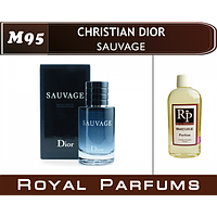 Духи на разлив Royal Parfums M-95 «Sauvage» от Christian Dior