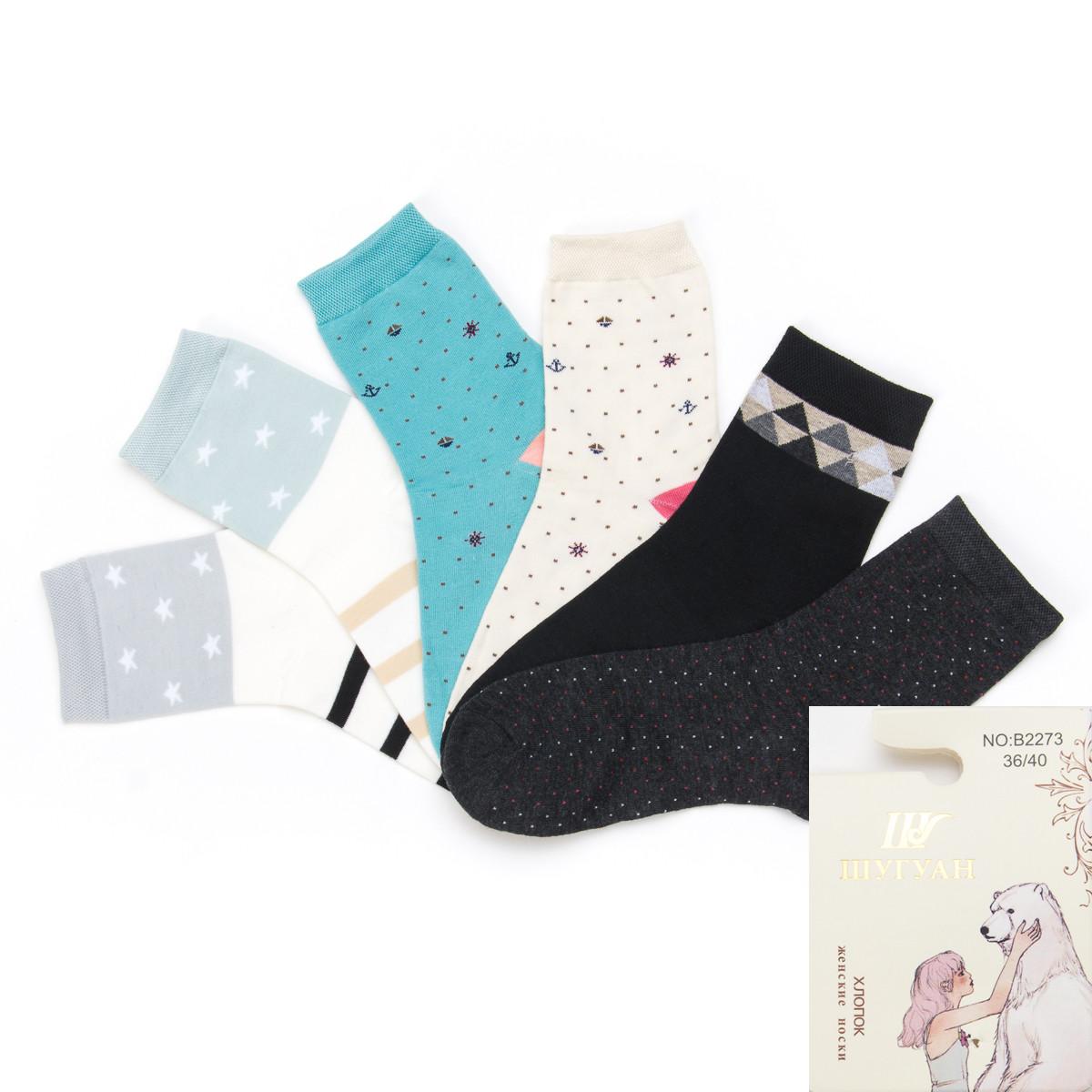 Носки женские с различными узорами Шугуан В2273