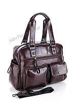 Женская сумка A60054 Женские сумки рюкзаки и клатчи Kiss Me опт розница  дешево Одесса 7 км c4cbcbdc205