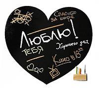 Магнитная грифельная доска для рисования  с мелками на магните Сердце(подарок на 14 февраля)