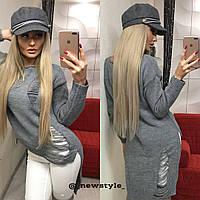 Женский свитер с имитацией дырок ,с укороченным передом.  Цвет темно-серый ,светло- серый