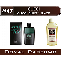 Духи на разлив Royal Parfums M-47 «Guilty Black» от Gucci