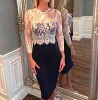 Женское платье Glamor CC3024