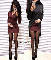 Теплый комплект платье+туника