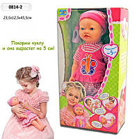 Растущая кукла