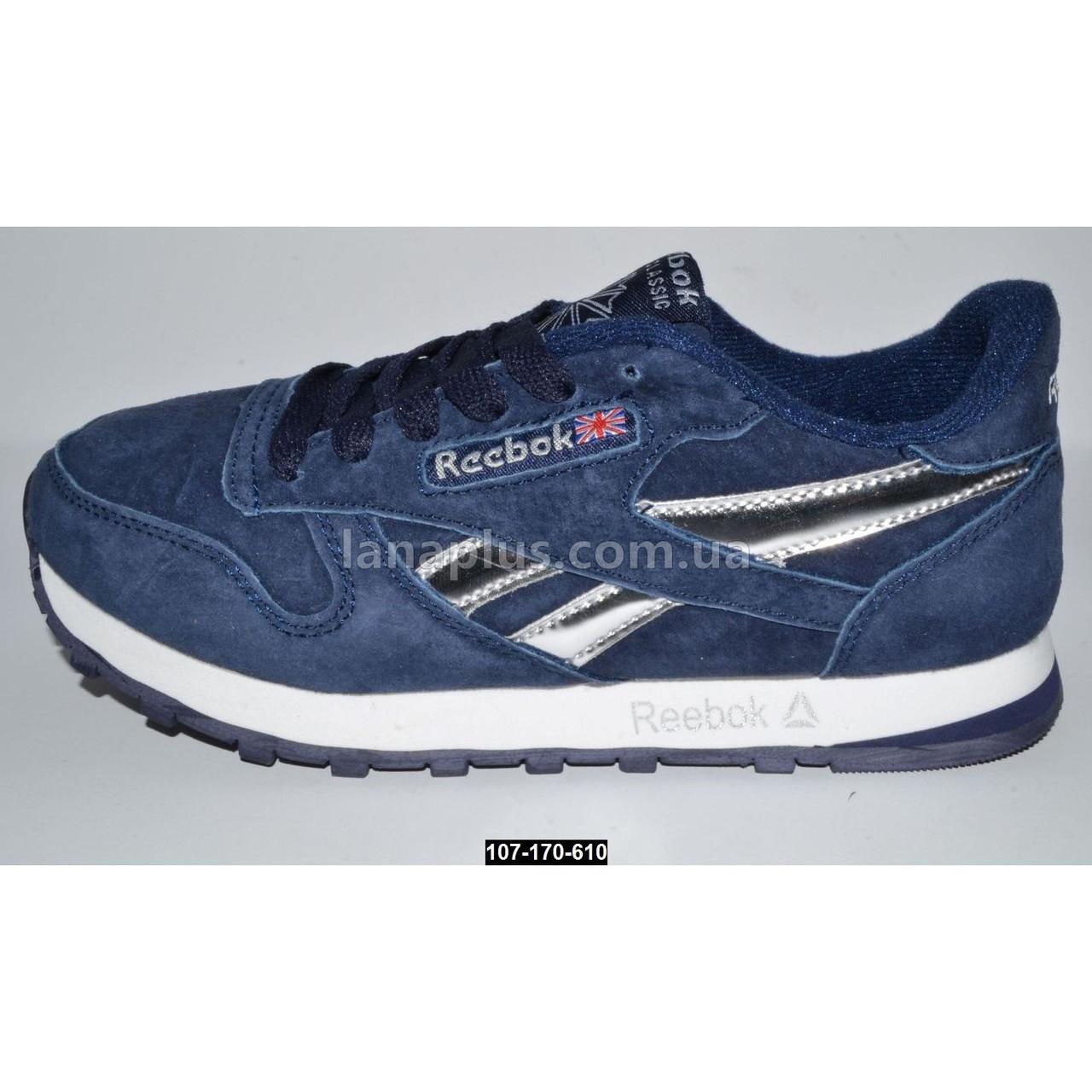 Подростковые кроссовки Reebok, 37 размер (23.5 см)