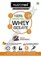 Whey Isolate -Протеин Изолят сывороточный 92