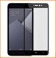 Защитное стекло 3D для Xiaomi Redmi Note 5A Prime / Y1 Black (Screen Protector 0,3 мм)