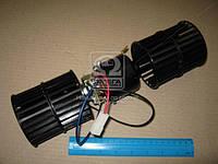 Электродвигатель отопителя ГАЗ 3302, ПАЗ с крыльчаткой (Дорожная Карта). 68.3780-K-DK
