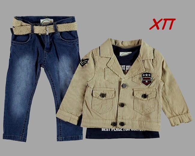 Супер стильный джинсовый костюм-тройка для мальчика