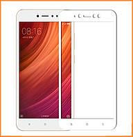 Защитное стекло 3D для Xiaomi Redmi Note 5A Prime / Y1 White (Screen Protector 0,3 мм)