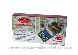 Весы WIMPEX WX 668-500gm