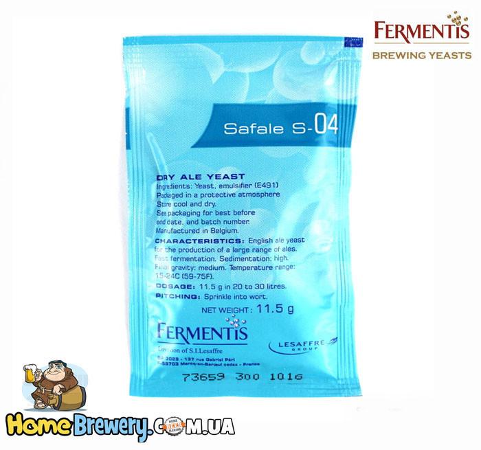 Пивные элевые дрожжи Fermentis Safale S-04