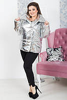 Стильная куртка под серебро на завязках,батал,ХИТ 2018