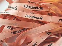 Лента атласная HandMade бирки Розовая 1 см длина 5 м