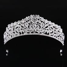 Свадебная Корона диадема для невесты