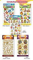 Наклейка для пасхальных яиц Золотые (5видов Ангелы и Голуби, Золотые Иконы, Бедрики, Зверята, Зайчики) уп25