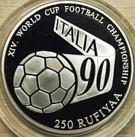 Серебреная Монета Мальдив 250 рупий. 1990 г.  Футбол