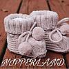 Пинетки nipperland