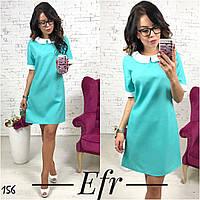 Платье 156 /ЕФ
