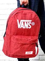 Городской ранец VANS, рюкзак ванс новая коллекция красный