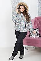 Костюм женский зимний куртка и комбинезон Размер 48-54