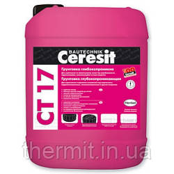 CT-17 Ceresit Грунтовка глубокопроникающая 5 л