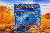 Ланират Цунами в пакетиках 200 г приманка от грызунов Якісна допомога OLKAR