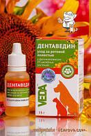 Дентаведин 15 г гель для ухода за ротовой полостью собак и кошек ВЕДА Россия