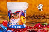Лакки Мультивит с рыбой №90 витаминами для кошек