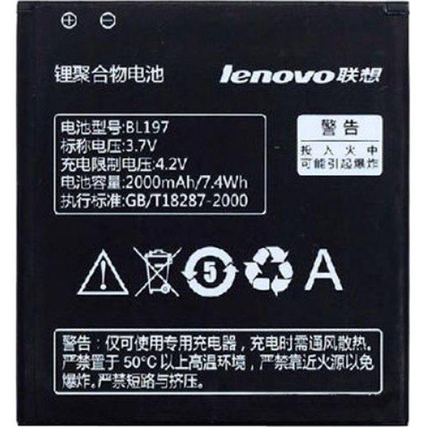 Акумулятор для телефону Lenovo (BL197) A800, a820T, S868T, A820, S720, S720i, S750, A798T (2000 mAh)