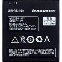 Аккумулятор для телефона Lenovo (BL197) A800, a820T, S868T, A820, S720, S720i, S750, A798T (2000 mAh)