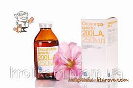 Окситетрациклин 200 LA 250 мл антибиотик инъекционный INVESA